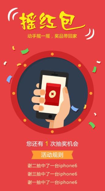 在产品上如何玩转微信二维码红包营销